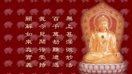 好听的佛教歌曲