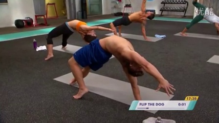 Yoga extreme