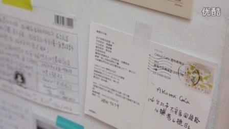 【亞卡默設計周天民X 金牌教練 管家賢 】
