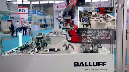 巴鲁夫工业网络连接IO-Link和工业RFID综合解决方案在机器人的应用
