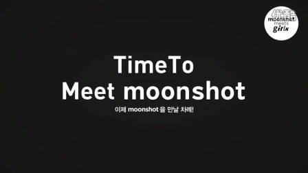moonshot meets girls in PARIS #2