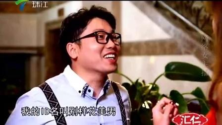 夜倾情20150920 网络女主播_标清