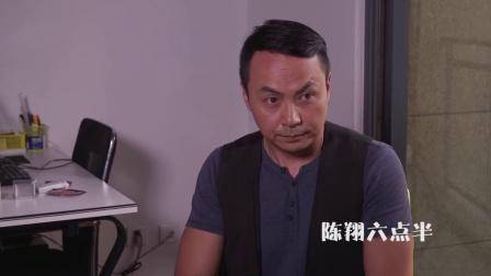 陈翔六点半 2015:啪啪啪 招呼先生开柜 17
