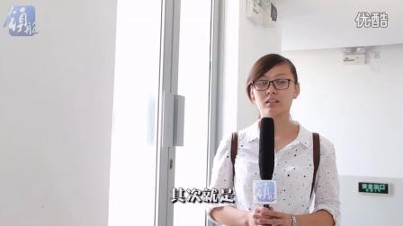 上海海事大学2015年开学视频 第十八个夏天