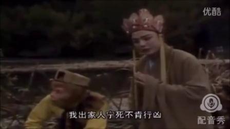 精彩!唐僧悟空师徒为秋裤反目成仇...