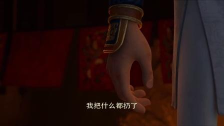 国产动画电影《小门神》首支剧情预告