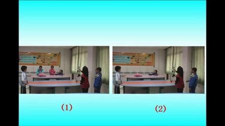 山东教育出版社小学信息技术微课视频《制作简单的动画》