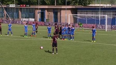 青年联赛:科莫vs.米兰