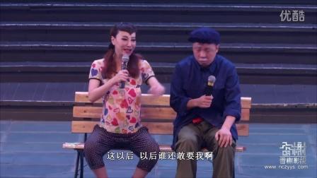 新中原大剧院最新爆笑小品上线专辑01