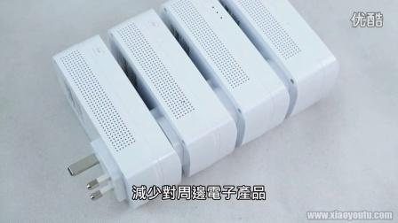 TP-LINK AV1200 全新无线路由