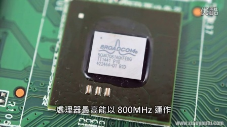 Gigabit 介面配 AC1200+ 无线连接 Linksys EA6350 无线路由器
