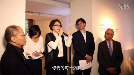 杨惠姗Galerie Collection个展开幕记录