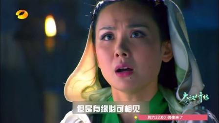 广式妹纸吐槽 2015:《云歌寻爱记》第五集 所有的美好 也只是梦 217