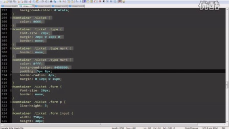 李炎恢HTML5第一季视频教程