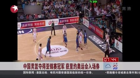 里约奥运会中国男篮队全场