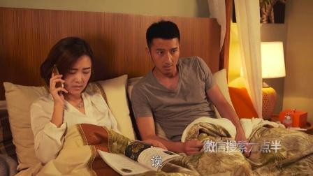 陈翔六点半 2015:奇葩 女神酒店找屌丝醒酒 19