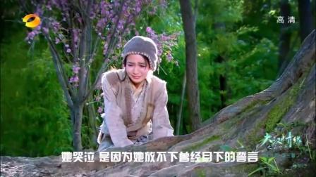 广式妹纸吐槽 2015:《云歌寻爱记》第六集 友情爱情该如何选择 222