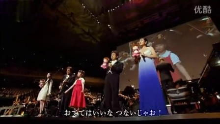 久石让2008武道馆音乐会-与宫崎骏动画共同走过的25年