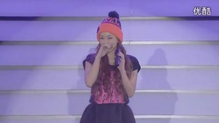 【海贼王】安室奈美惠 Fight together 2013 feel tour