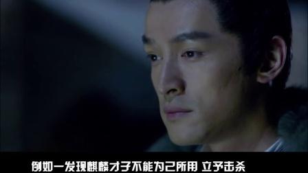 广式妹纸吐槽 2015:《琅琊榜》谢玉当之无愧的一代枭雄 223