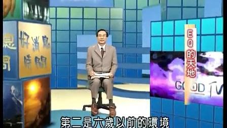 18EQ的天地     赢家系列 李顺长牧师