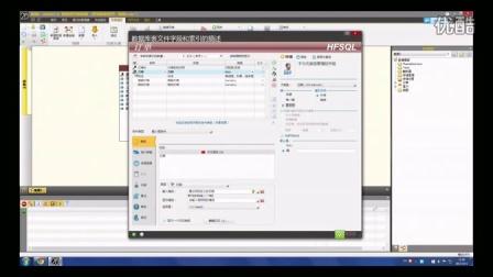 WinDev视频教程5--RAD快速应用开发的介绍