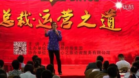 给你一生的动力--中国梦--周文强