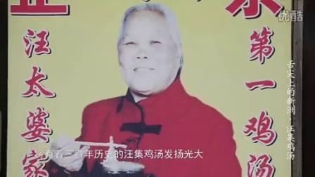 新洲城管局长汪文海