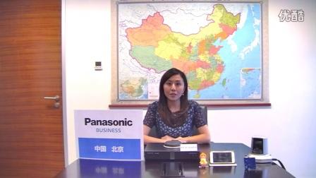 松下HD高清视频通讯系统介绍