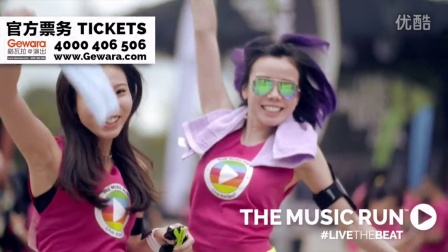 The Music Run爱乐跑-上海站宣传片