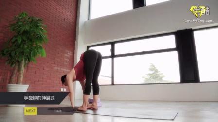 FitTime瑜伽课堂 美腿塑型篇(第三天)