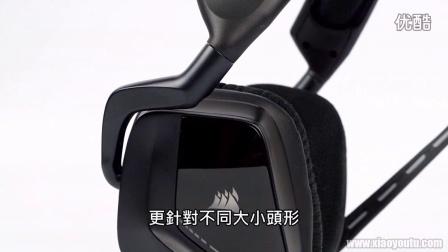 海盗船 VOID 7.1 USB 有线版耳机 耳罩加入RGB灯效
