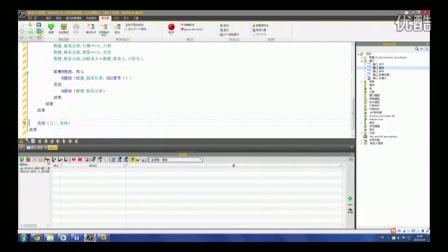 WinDev视频教程7--怎样调试一个WinDev程序