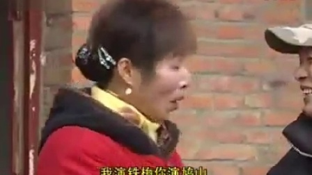 民间小调刘小燕唢呐说唱01