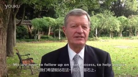 美国驻中国大使马克斯·博卡斯