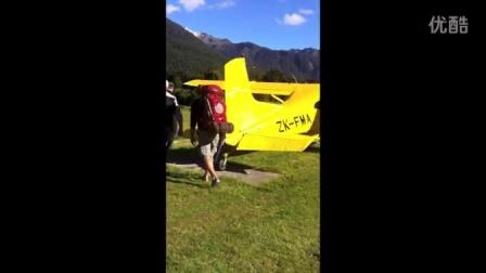 Forum 2 Aus NZ