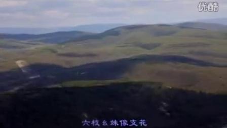 貴州山歌-六枝幺妹納雍郎(張青松 楊曉英)