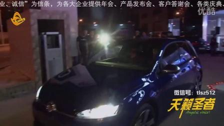2015-2016【天籁圣者】上海活动策划-进口大众车主-求婚秀-上海非录音棚超清MV