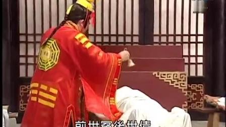 台灣奇案   太子宮堡愛殺(上)