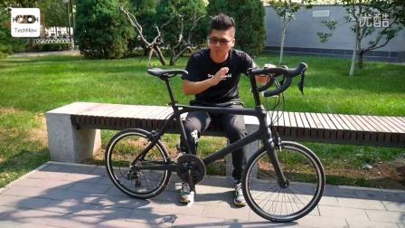 大一哥玩-创新不忘本 体验启孜智能自行车-TechNow太可闹