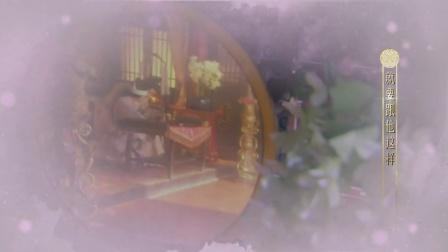 《班淑传奇》片尾曲-景甜《心上人》