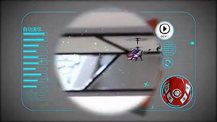 世季998操控台演示视频遥控飞机24 遥控直升机