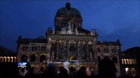 瑞士伯尔尼联邦广场灯光秀2015全纪录——山间明珠