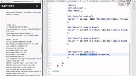 旧版魏曦教你学Yii2.0(第9/10段) 4.1 完善系统后台
