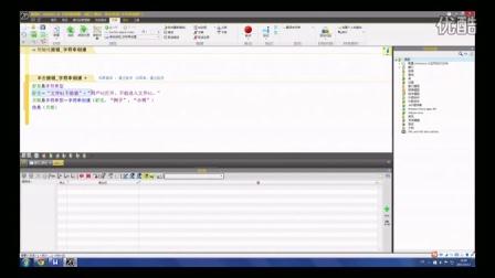 WinDev视频教程8--字符串的深入介绍