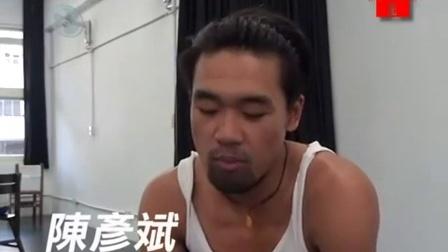 台南人劇團《金龍》創作幕後花絮(上)