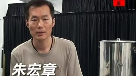 台南人劇團《金龍》創作幕後花絮(下)