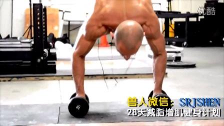 在家锻炼腹肌最有效的方法