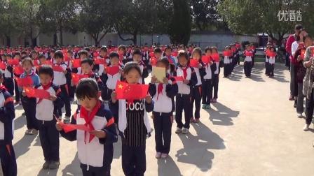"""侯岗中心学??埂鞍偻蚴忻?、学生升国旗,唱国歌、诵读《可爱的中国》""""活动"""