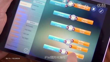 Vortex可编程游戏机器人 创客启蒙